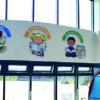 Promote Reading display
